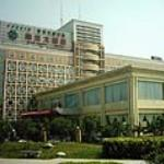 Photo de Jiaoda Nan Yang Hotel