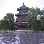 Back Lakes (Hou Hai)