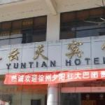 Photo de Yun Tian Hotel