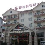 Photo of Yubifeng Hotel