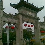 Hengshan Ancient City