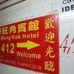 Photo de Ho Mongkok Hotel