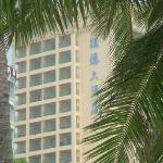 Photo of St.Ives Seaview International Hotel
