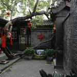 Photo of Guangxianyuan Inn