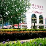 Photo of Vienna Hotel Beijing Xisanqi Haicheng