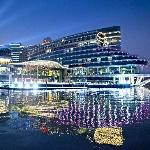 Crowne Plaza Hotel Suzhou