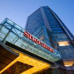 Sheraton Changsha Hotel