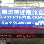 Photo de Fast 109 Chain Hotel Wuhu Erjie