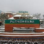 Photo of Holiday Inn Lushan