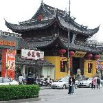 Photo of Pod Inn (Suzhou Guanqian No.1)