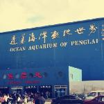 Ocean Aquarium of Penglai