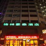 Foto de Jiayue Business Hotel
