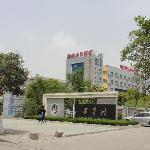 Foto de Motel 168 Yancheng Bus Station