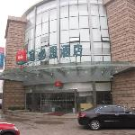 Photo de Ibis Hotel Qingdao Donghai
