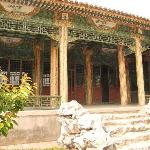 Hengdian Mingqing Folk House Expo City Foto