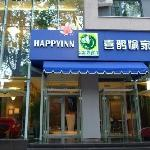 Happy Inn Zhengzhou Jingliu Road