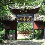 Fuhu Temple