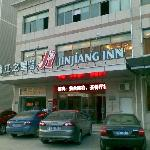 Photo of Jinjiang Inn (Zhucheng Fanrong East Road)