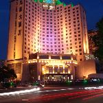 Gloria Plaza Hotel Nanchang (88 Yan Jiang North Road Nancha )