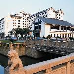Gloria Plaza Hotel Suzhou