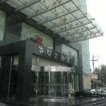 Photo of Hua Ming Hotel