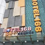 Photo de Motel 168 (Zhuhai Ningxi Road)