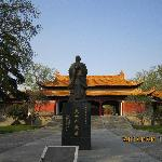 Chaotian Gong of Nanjing