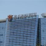 Foto van Shenzhou International Hotel