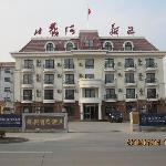 Longxing Business Hotel의 사진