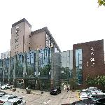 Photo of Qinghua Hotel Hangzhou