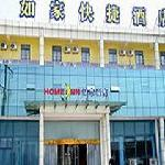 Foto de Home Inn (Qingdao Yinchuan West Road)
