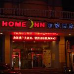 Foto di Home Inn (Dezhou Railway Station)