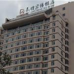 Tailong Business Hotel의 사진