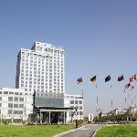 Foto de Qingdu International Hotel