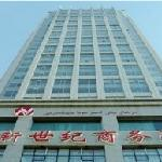 Hongshan New Century Suites