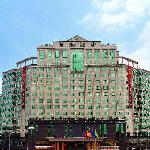 Photo of Hua Hai Hotel