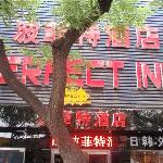 Beijing Perfect Inn resmi