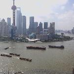 The Panorama Hotel On the Bund Shanghai Foto