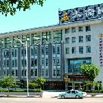 Bilde fra Shandong David International Hotel