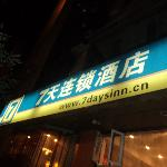 Φωτογραφία: 7 Days Inn (Dalian Gangwan Square)