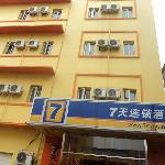 7 Days Inn (Beijing Dongsi)
