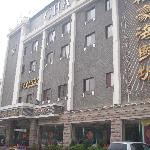 Photo of Chang Yu Hotel