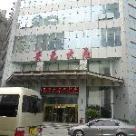 Photo of Tian Yuan Tower Hotel