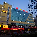 Super 8 Hotel (Tai'an Railway Station)