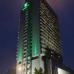 Holiday Inn Hangzhou City Center