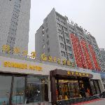 Φωτογραφία: Xiari Garden Hotel (Jinan Gongye South Road)