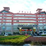 Huahan Hotel