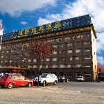 Huan Lian Business Hotel