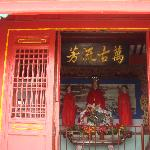 Mengjiang Girl Temple