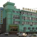 Photo of Yushuiqing Business Hotel Qingdao Huiquan Road